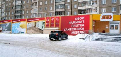 Н.Тагил, Космонавтов, 9